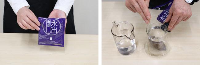 水出しコーヒーバッグ 説明01