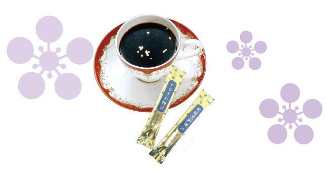 金箔コーヒーのイメージ