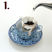 ドリップカフェ、ドリップバッグは手軽で便利なコーヒーです